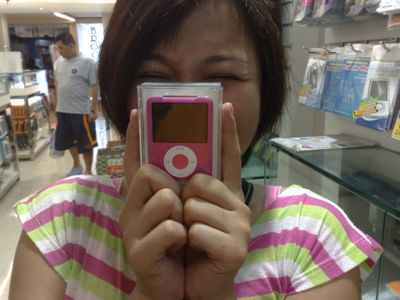 Pink iPod nano at Digital Walker